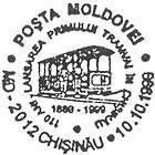 First Trams in Chișinău - 110th Anniversary 1999