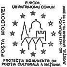 Special Commemorative Cancellation | European Heritage Days - «Europe, A Common Heritage»