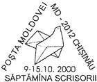 Letter Week 2000