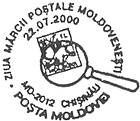 Day of Moldovan Postage Stamps 2000