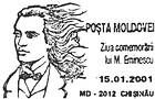 Mihai Eminescu Commemoration Day 2001