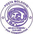 Day of Cosmonautics 2001