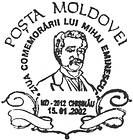Mihai Eminescu Commemoration Day 2002