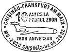 First Flight from Chișinău to Frankfurt-am-Main - 10th Anniversary 2002
