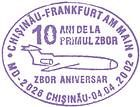№ CS2002/16i - First Flight from Chișinău to Frankfurt-am-Main - 10th Anniversary