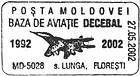№ CS2002/26 - Air Force Base «Decibel» - 10th Anniversary