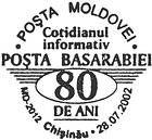 Information Bulletin «Poşta Basarabiei» - 80th Anniversary 2002