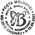 International Festival «Maria Bieșu Invites» 2002