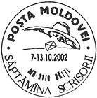 Letter Week 2002