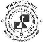 № CS2002/37 - World Chess Olympiad, Slovenia