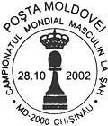 World Chess Championship (Men) 2002