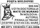 Visit of Matei de Murano - the Author of the First Treatise on Ștefan cel Mare - 500th Anniversary 2002