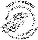National Philatelic Exhibition 2002 (II): «Poşta Moldovei - Trusted Partner» 2002