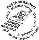 National Philatelic Exhibition 2002 (III): «International Year of Ion Luca Caragiale» 2002