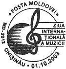 № CS2003/19 - International Music Day