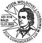 № CS2003/2 - Mihai Eminescu Commemoration Day