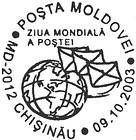 World Post Day 2003