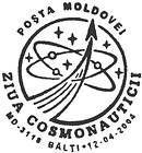Day of Cosmonautics 2004