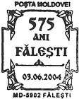 Făleşţi – 575th Anniversary 2004