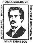Special Commemorative Cancellation | Mihai Eminescu - 115th Death Anniversary