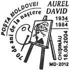Aurel David - 70th Birth Anniversary 2004