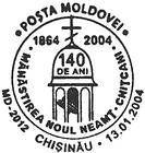 Noul Neamţ Monastery at Chiţcani - 140th Anniversary 2004
