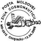 Day of Cosmonautics 2005