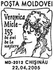 Veronica Micle - 155th Birth Anniversary 2005