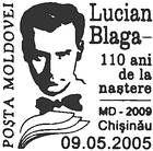 Lucian Blaga - 110th Birth Anniversary 2005