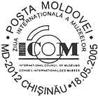 International Museum Day 2005
