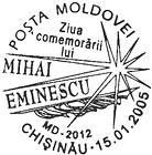 Special Commemorative Cancellation | Mihai Eminescu Commemoration Day