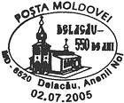 Delacău - 550th Anniversary 2005