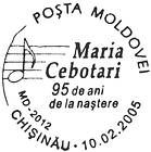 Maria Cebotari - 95th Birth Anniversary 2005