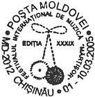 International Music Festival «Mărţişor» 2005