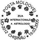 International Astrology Day 2005