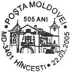 Hîncești (Hâncești) - 505th Anniversary 2005