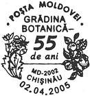 Special Commemorative Cancellation | Botanical Gardens in Chișinău - 55th Anniversary