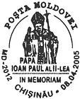 Pope John-Paul II - In Memoriam 2005