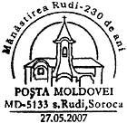 Rudi Monastery - 230th Anniversary 2007