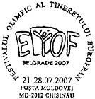 European Youth Olympic Festival, Belgrade 2007