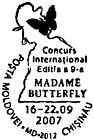 International Music Contest «Madame Butterfly» 2007
