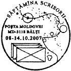 Letter Week 2007