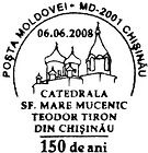 Ciuflea Monastery - 150th Anniversary 2008
