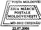 Moldovan Stamps Day 2008