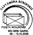 Letter Week 2008
