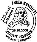 Dimitrie Cantemir - 335th Birth Anniversary 2008