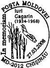 Yuri Gagarin - 40th Anniversary of His Death 2008