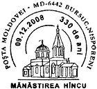 Hâncu Monastery - 330th Anniversary 2008