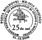 National Museum of Archaeology and History of Moldova - 25th Anniversary 2008