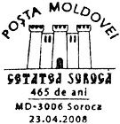 Soroca Fortress - 465th Anniversary 2008